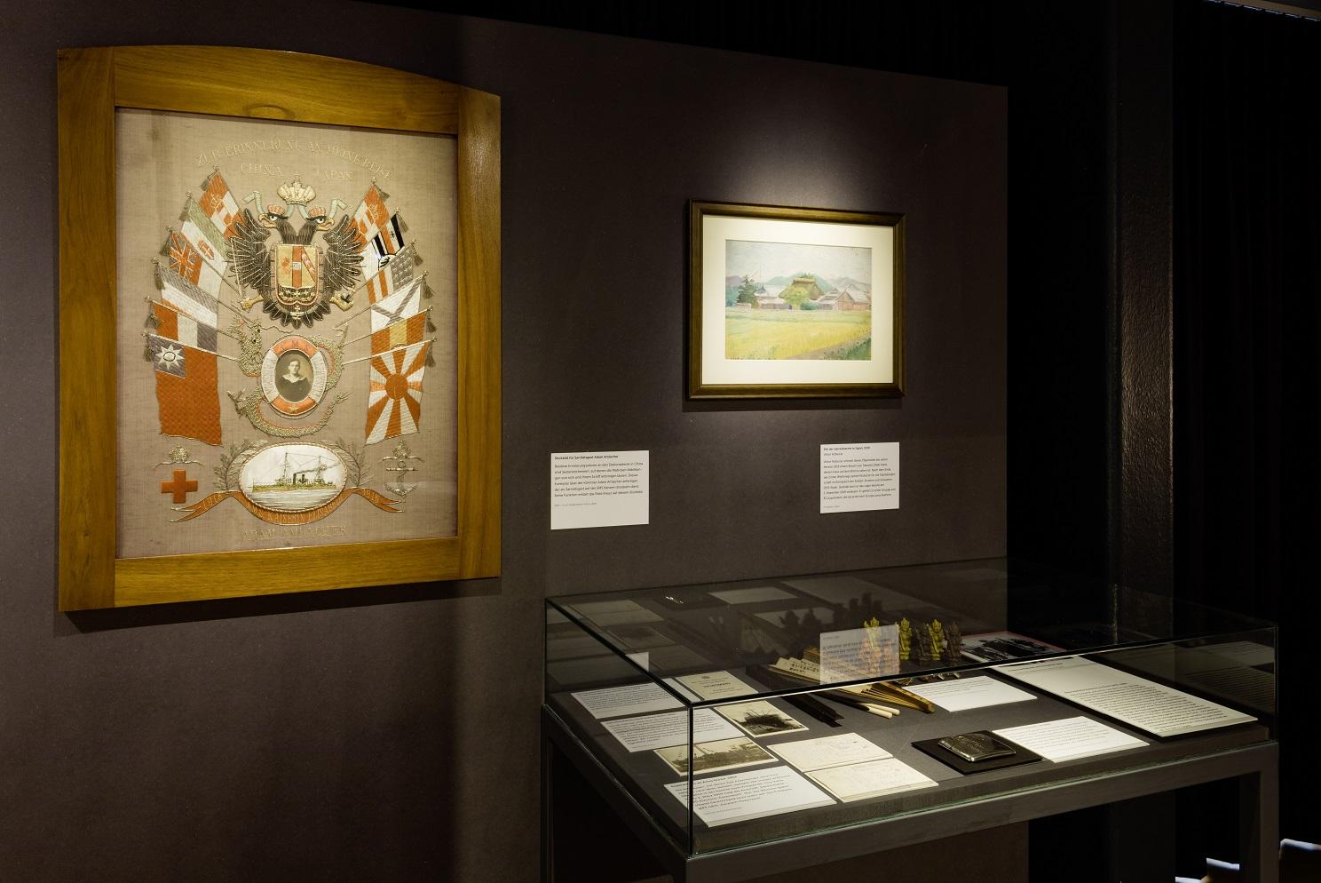 Ausstellung AONOGAHARA; Bildquelle: Christoph Fuchs